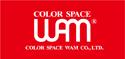 カラースペース・ワム オフィシャルサイト